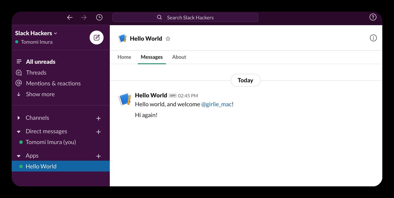 screen - slack client bot