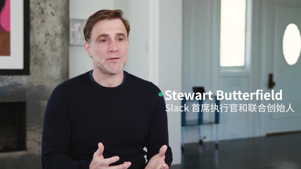 阐述 Slack Connect 愿景的视频插图