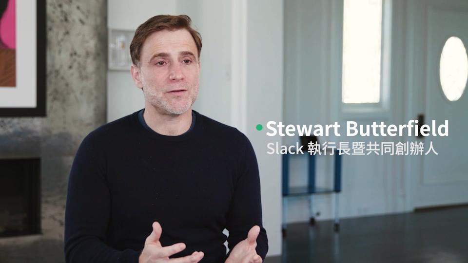闡述 Slack connect 願景影片的影像
